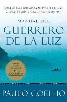 Image for MANUAL DEL GUERRERO DE LA LUZ