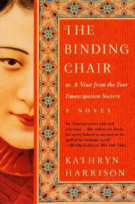 Image for BINDING CHAIR