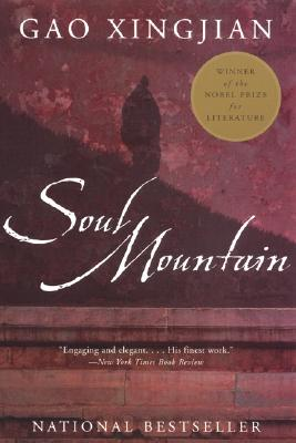 Image for Soul Mountain