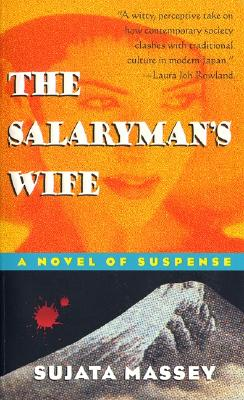 The Salaryman's Wife, Massey, Sujata