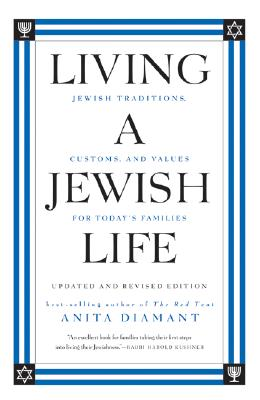 Image for Living A Jewish Life