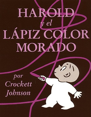 Image for Harold y el Lapiz Color Morado (Harold and the Purple Crayon)