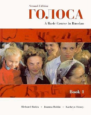 Image for Golosa: A Basic Course in Russian, Book I (2nd Edition)