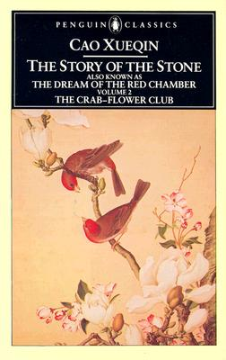 Image for The Story of the Stone, Vol. 2: The Crab-Flower Club