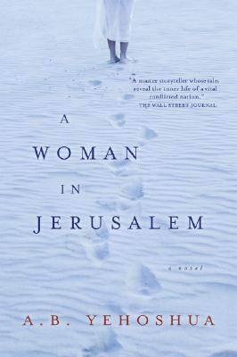 Image for A Woman In Jerusalem