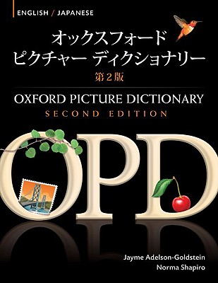 Oxford Picture Dictionary: English/Japanese 2nd Edition  Bilingual Dictionary for Japanese-speaking Teenage and Adult Students of English, Adelson-Goldstein, Jayme,  Shapiro, Norma