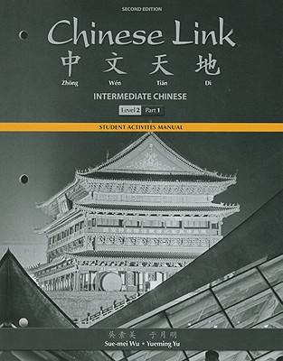 Image for Student Activities Manual for Chinese Link: Intermediate Chinese, Level 2/Part 1