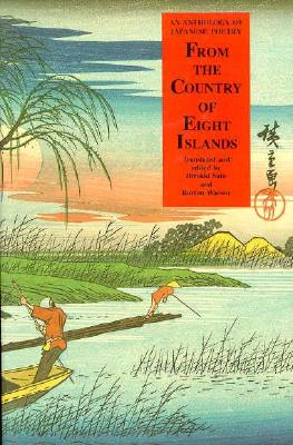 Image for From the Country of Eight Islands: An Anthology of Japanese Poetry