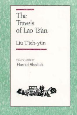 Image for The Travels of Lao Tsan