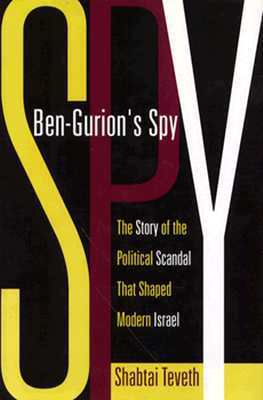 Image for Ben-Gurion's Spy