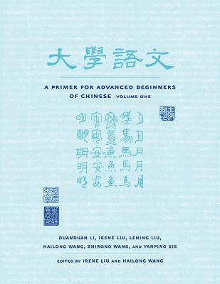 Image for A Primer for Advanced Beginners of Chinese, Traditional Characters: Vol. 1