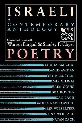Image for Israeli Poetry: A Contemporary Anthology (Jewish Literature & Culture (Paperback))
