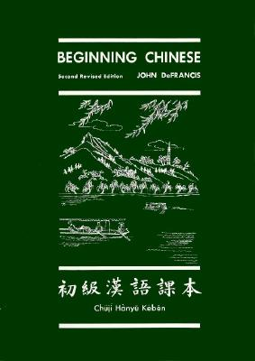 Image for Beginning Chinese