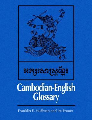 Image for Cambodian - English Glossary (Yale Language Series)
