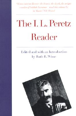 Image for I.L. Perez Reader