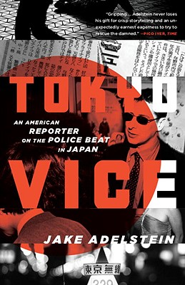 Image for Tokyo Vice