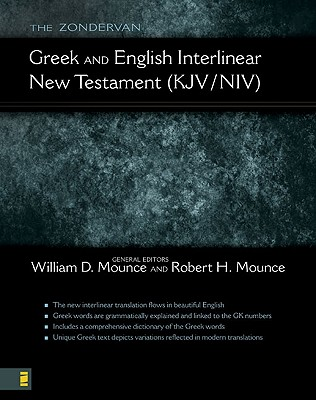 Image for The Zondervan Greek and English Interlinear New Testament (KJV/NIV)