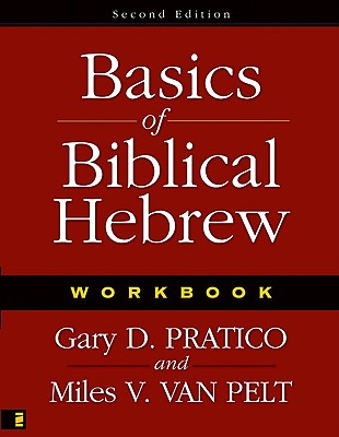 Image for Basics of Biblical Hebrew: Workbook, 2nd Edition