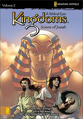 Image for KINGDOM : A BIBLICAL EPIC 2 : SCIONS OF