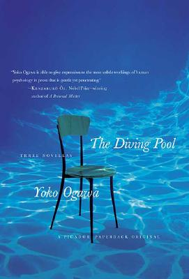Image for The Diving Pool