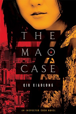 Image for MAO CASE, THE INSPECTOR CHEN
