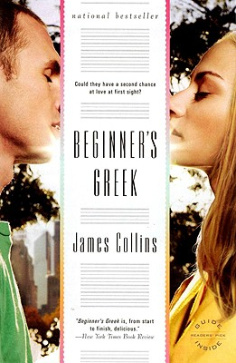 Image for Beginner's Greek: A Novel