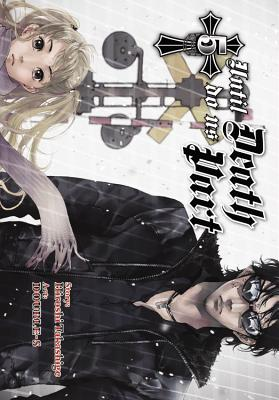 UNTIL DEATH DO US PART 5, HIROSHI TAKASHIGE
