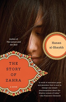 Image for STORY OF ZAHRA A NOVEL
