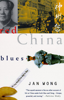Image for Red China Blues: My Long March From Mao to Now