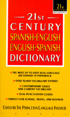 Image for 21st Century Spanish-English/English-Spanish Dictionary (21st Century Reference)