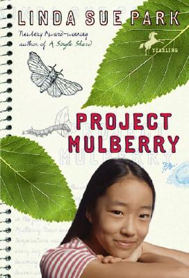 Image for Project Mulberry