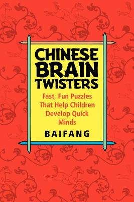 Chinese Brain Twisters: Fast, Fun Puzzles That Help Children Develop Quick Minds, Baifang