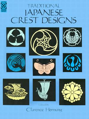Traditional Japanese Crest Designs (Dover Pictorial Archive)