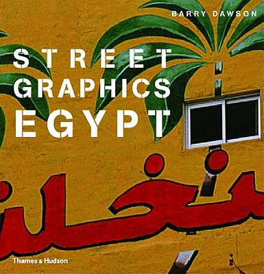 Image for Street Graphics Egypt