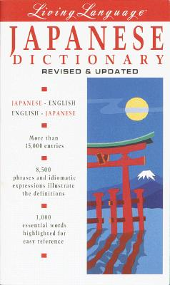 Image for Living Language Japanese Dictionary  (English and Japanese Edition)