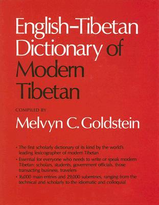 Image for English-Tibetan Dictionary of Modern Tibetan