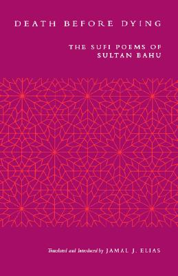 Image for Death before Dying: The Sufi Poems of Sultan Bahu