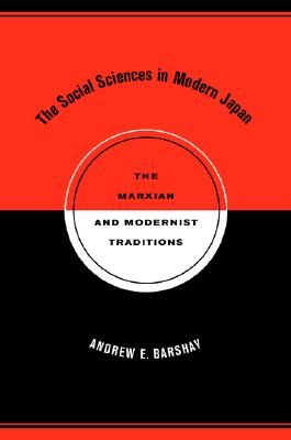 Image for Marcian and Modernist Traditions: Social Sciences in Modern Japan