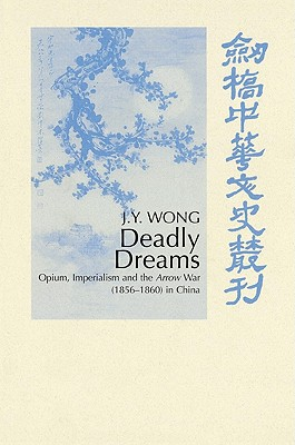 Image for Deadly Dreams: Opium and the Arrow War (1856-1860) in China (Cambridge Studies in Chinese History, Literature and Institutions)