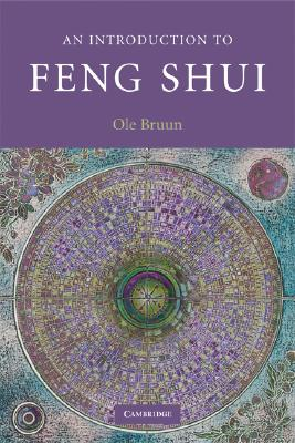 Image for An Introduction to Feng Shui (Introduction to Religion)
