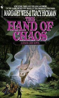 Hand of Chaos, MARGARET WEIS