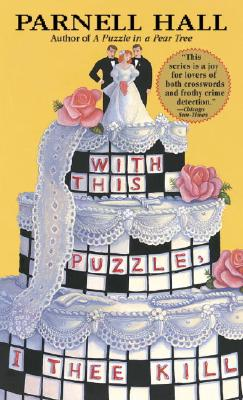Image for With This Puzzle, I Thee Kill: A Puzzle Lady Mystery (Puzzle Lady Mysteries)
