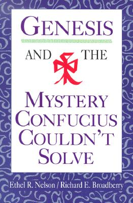 Image for Genesis and the Mystery Confucius Couldn't Solve