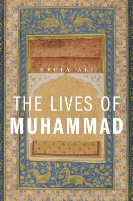 Image for The Lives of Muhammad