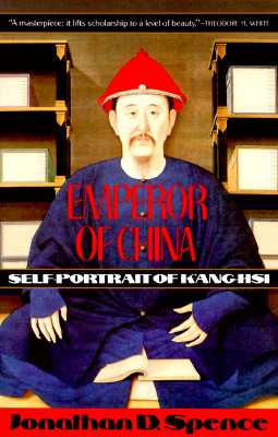 Image for Emperor of China: Self-Portrait of K'ang-Hsi