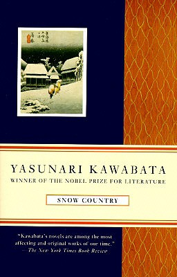 Snow Country (Vintage International), Yasunari Kawabata