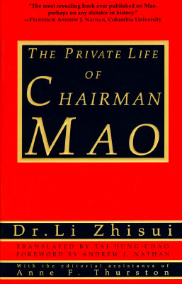 Image for The Private Life of Chairman Mao
