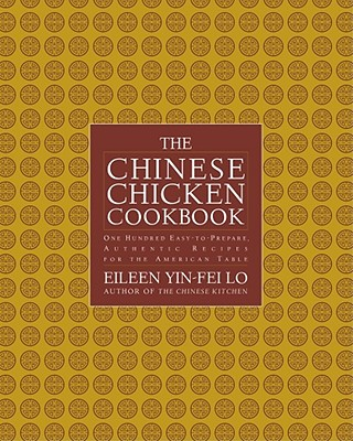 Image for CHINESE CHICKEN COOKBOOK : MORE THAN 100