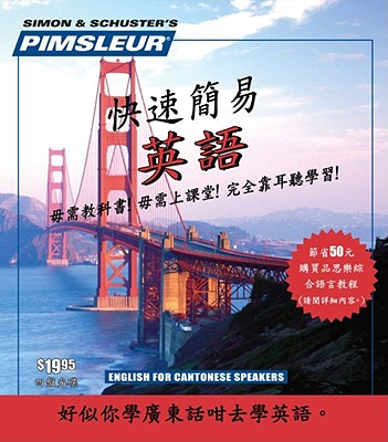 Pimsleur for Cantonese Speakers, Pimsleur