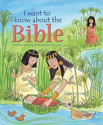 Image for I Want to Know About the Bible